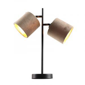 Taupe Tischlampe Talita, Stoff, modern, Mit Schalter