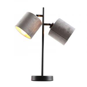 Graue Tischlampe Talita, Stoff, modern, Mit Schalter