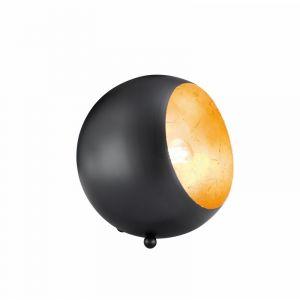 Moderne Tischlampe Berdan, Metall, schwarz, Ein/Ausschalter am Kabel